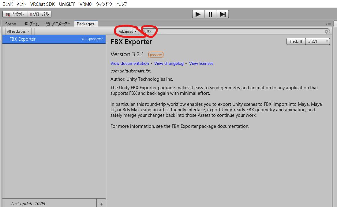 fbx exporter