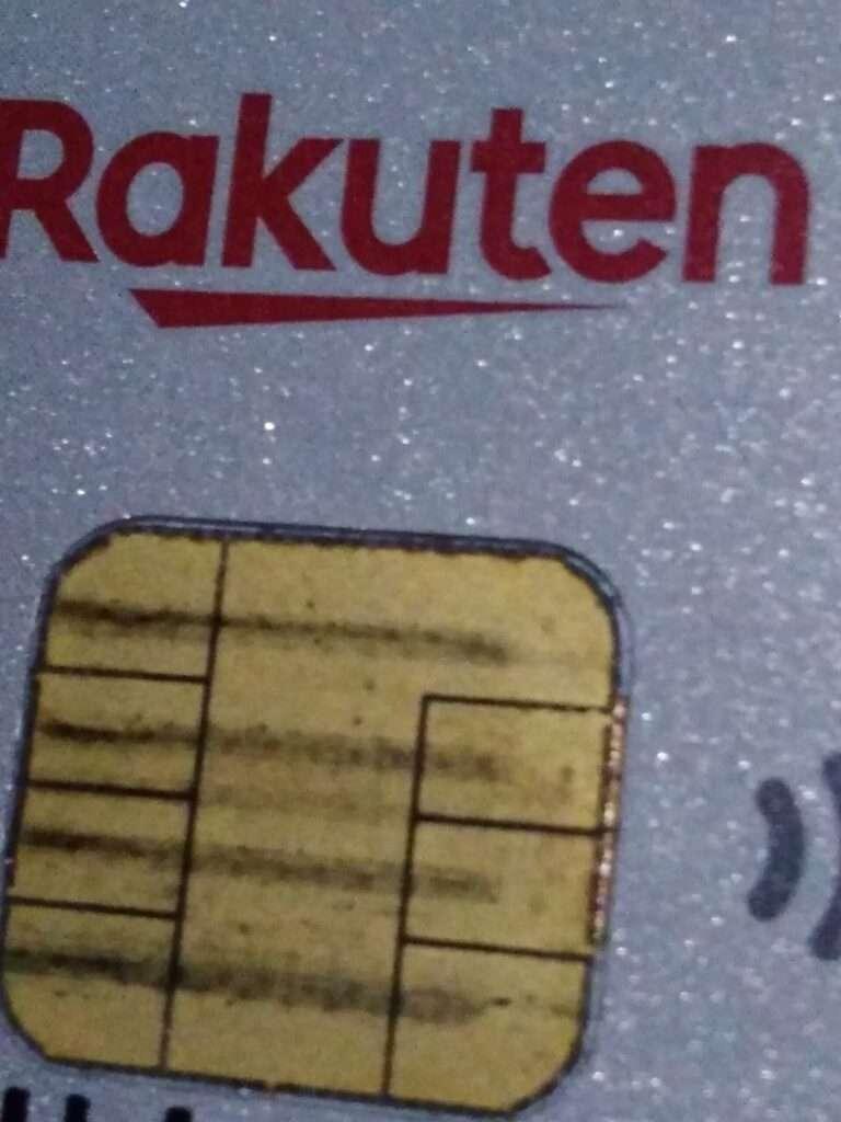 楽天デビットカード磁気不良