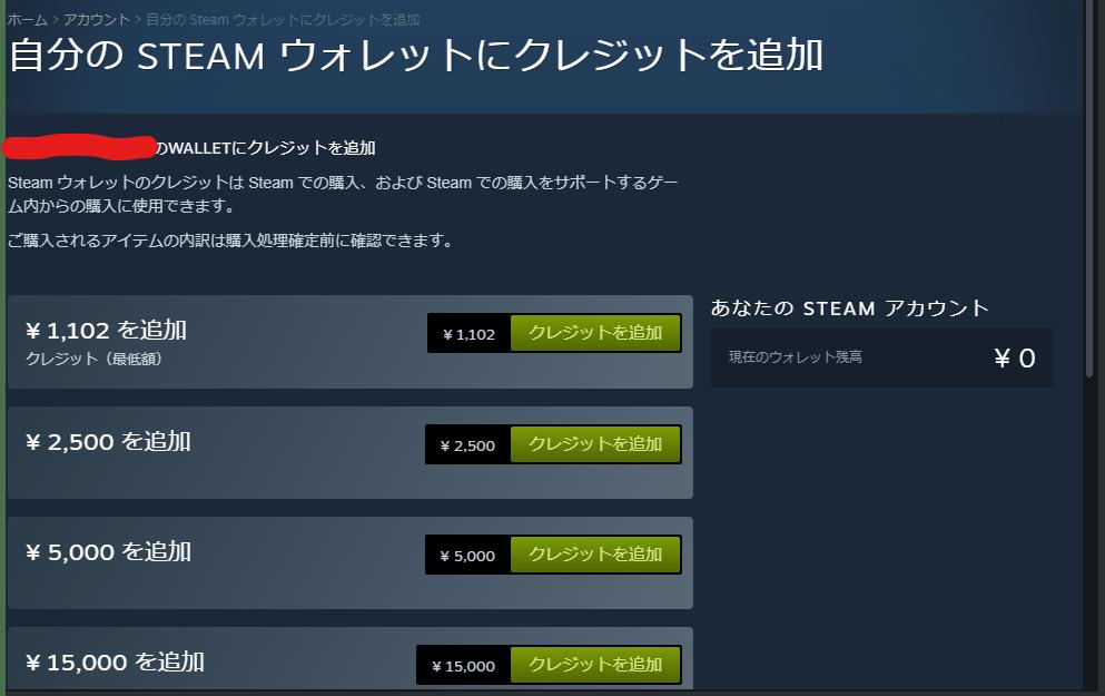 vrchat plus 支払い steam