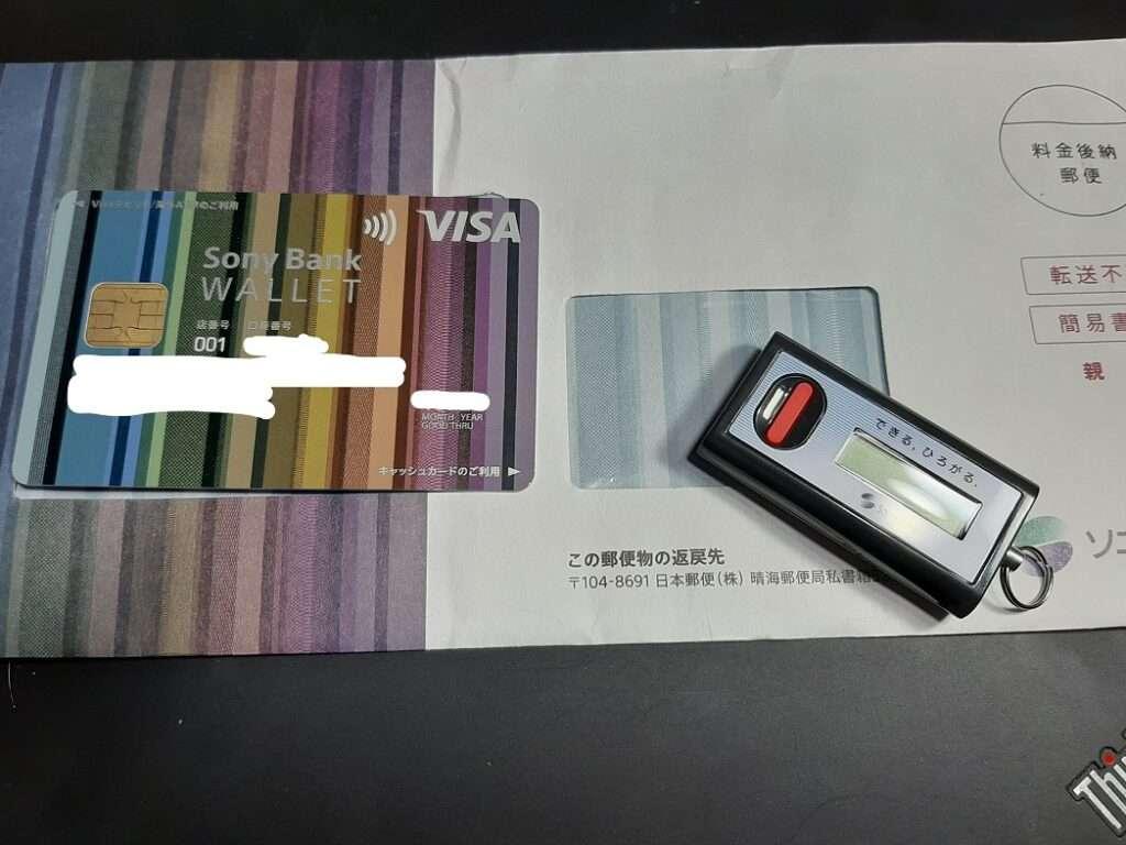 ソニー銀行口座開設 トークン生成器 ソニーバンクウォレットカード